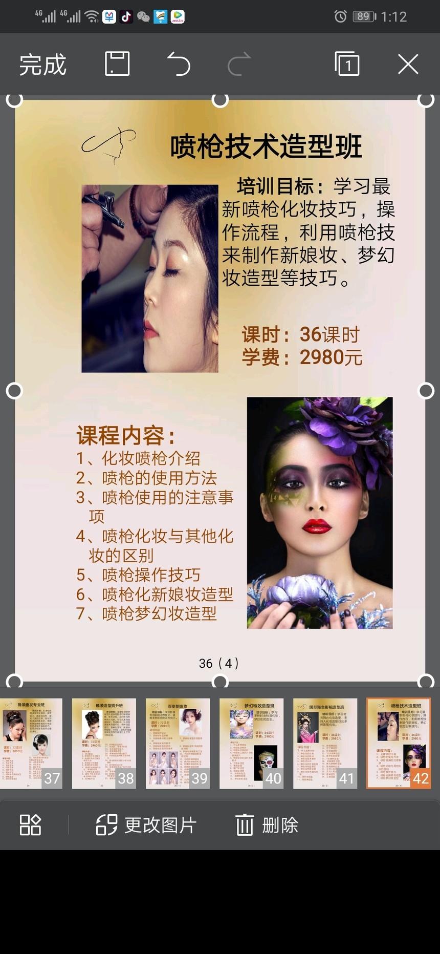 Screenshot_20190706_131253_cn.wps.moffice_engz.jpg