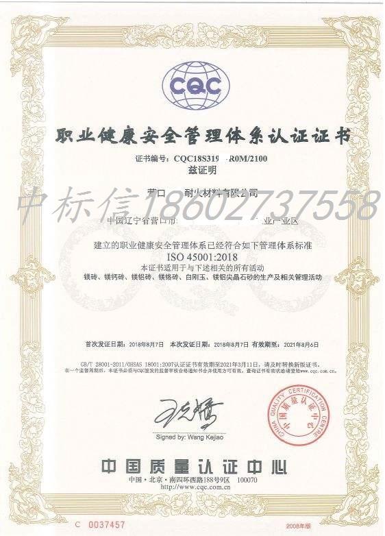 CQC45001.jpg
