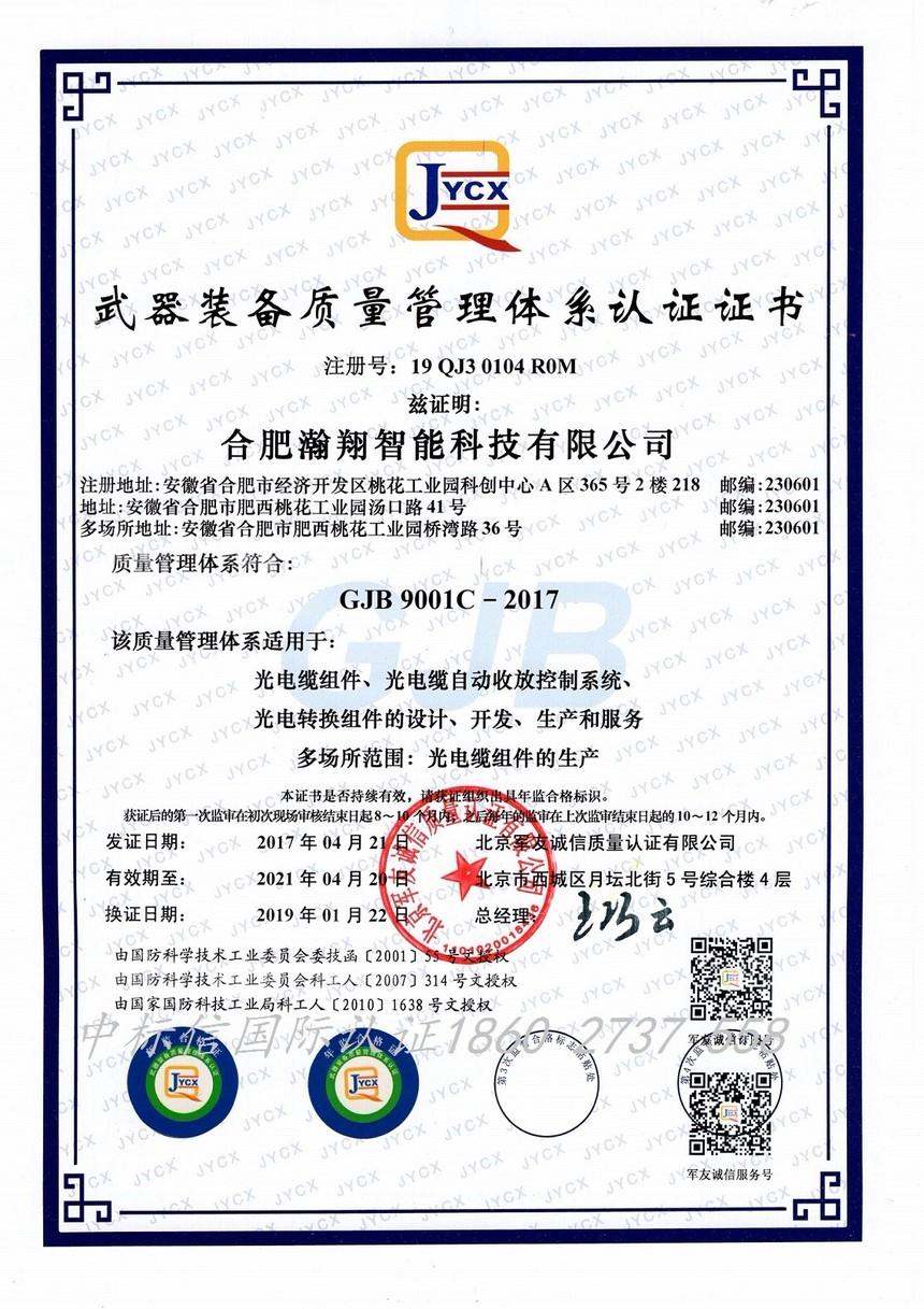 jycx9001c.jpg