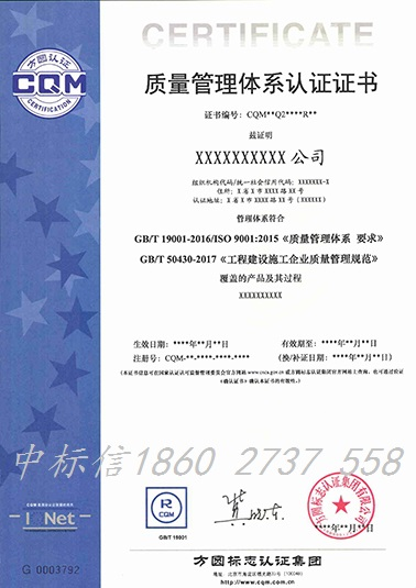CQM50430.jpg
