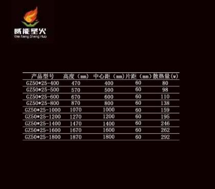 钢制50X25-1.jpg