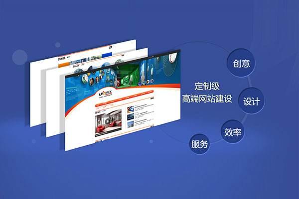 太原中小企业做网站要注意,否则低级过错导致网站看起来LOW爆.jpg