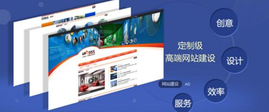 公司网站建设的流程步骤.png
