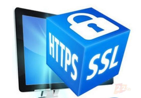 网站HTTPS是一种趋势.jpg