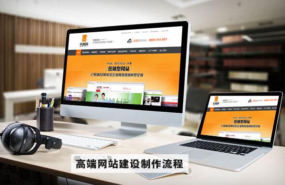 太原网站推广seo效果性价比高.jpg