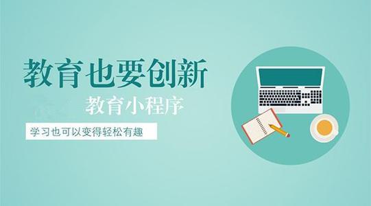太原在线教育系统搭建.jpg