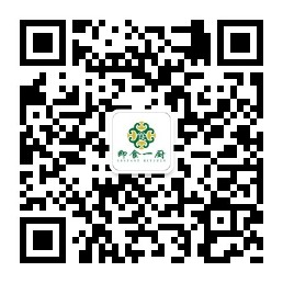 qrcode_for_gh_a117493fb620_258.jpg