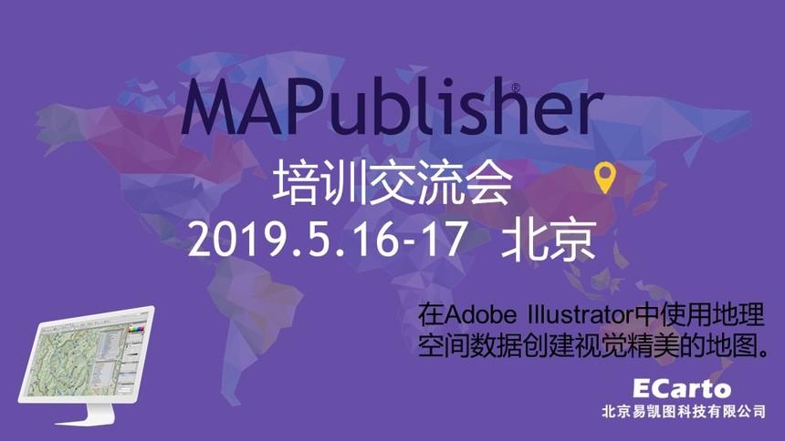 MAPublisher images.jpg