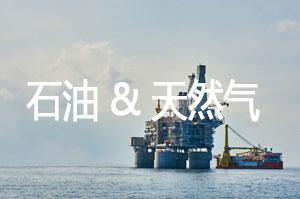 oilandgas1.jpg