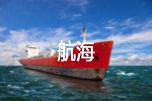 nautical1.jpg