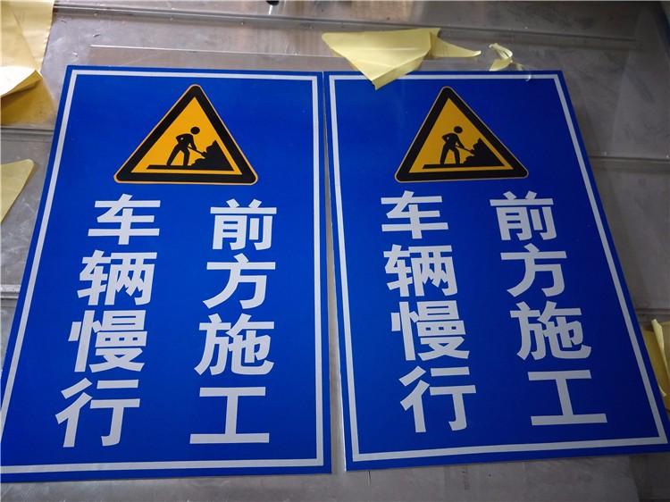 道路施工牌2.jpg