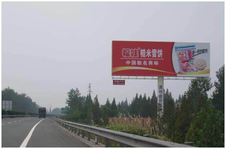 高速公路广告投放
