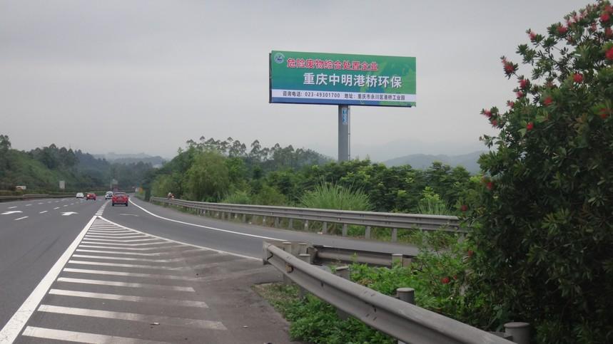 中明港桥环保高速广告