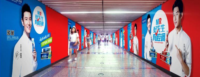 地铁通道广告