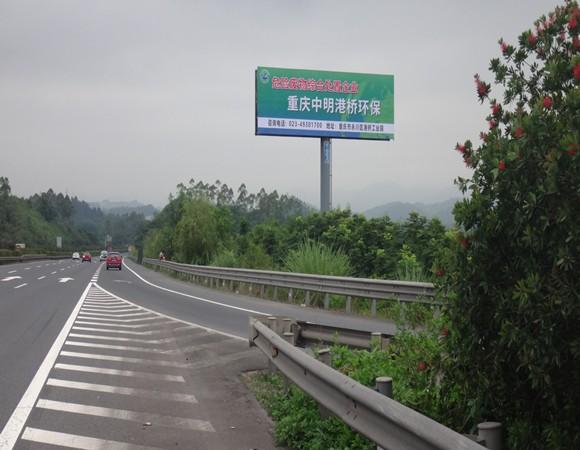 重庆高炮广告