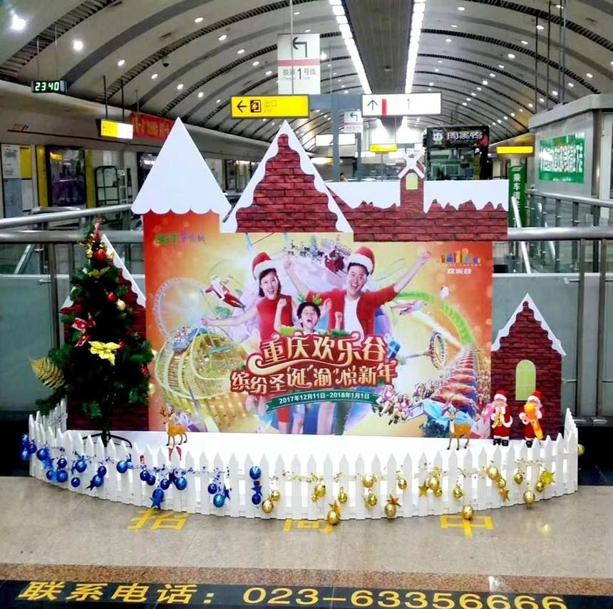 地铁站内立体创意广告