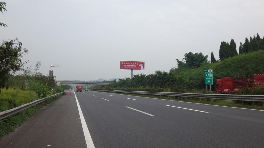 重庆高速广告