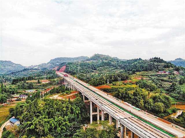重庆高速公路