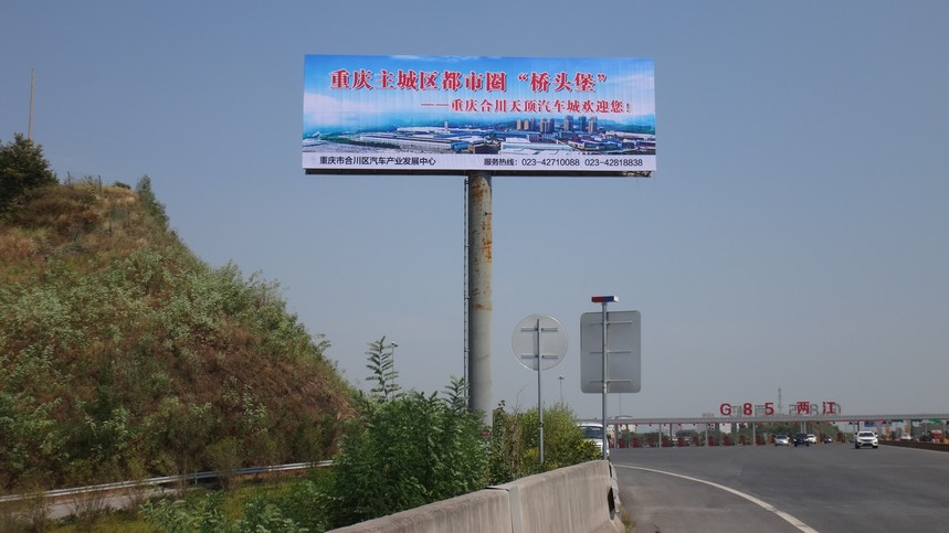 重庆户外高炮广告