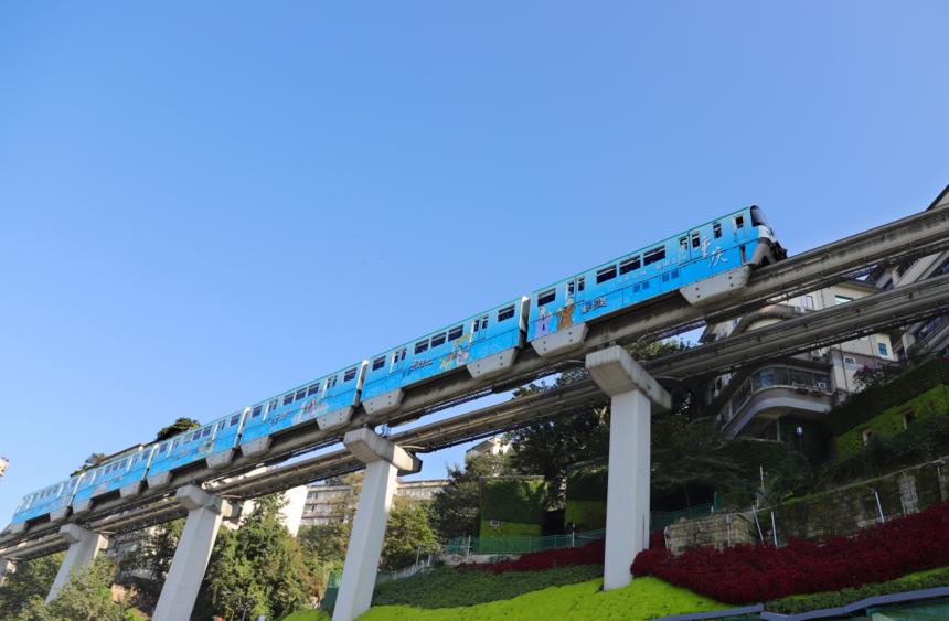 重庆地铁车身广告