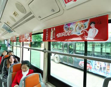 重庆公交广告