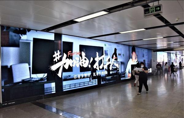 重庆地铁广告