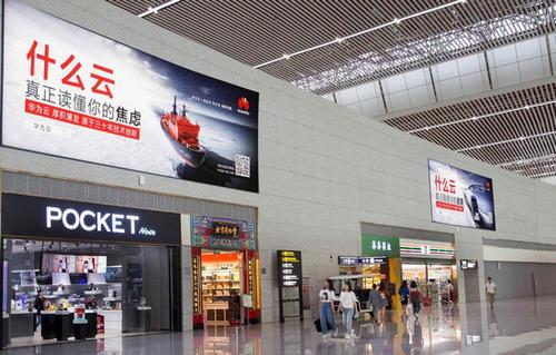 重慶高鐵站燈箱廣告