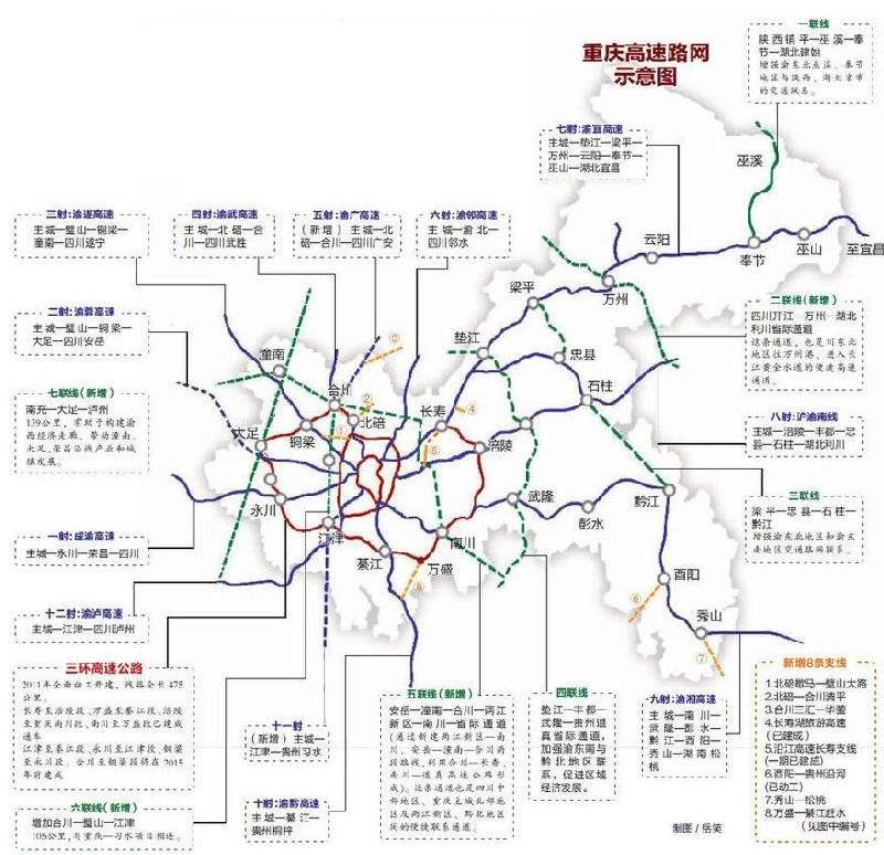 高速圖.jpg