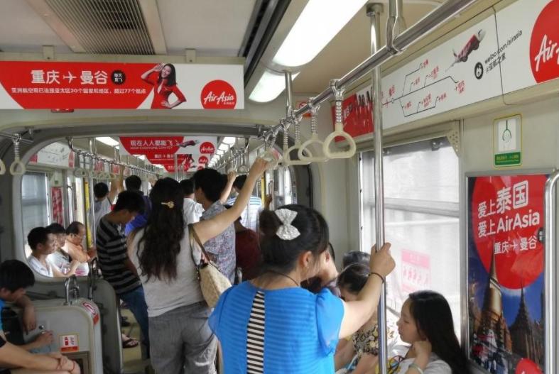 地鐵內包車廣告
