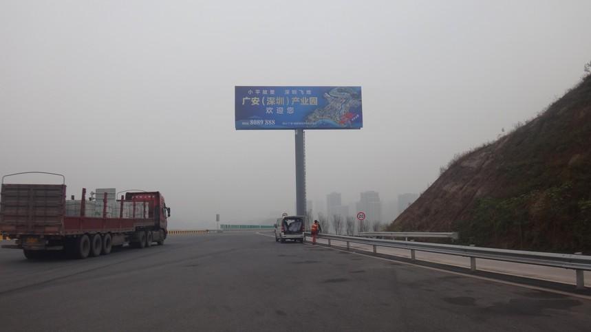 深圳產業園高炮廣告