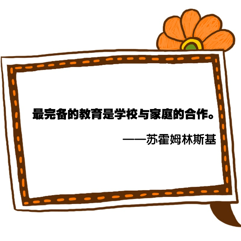 8551bccaa867e9593aeba9a0290227e.jpg