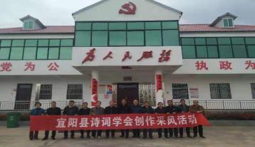 宜阳县张坞镇元过小学  宋海洋(1)820.png