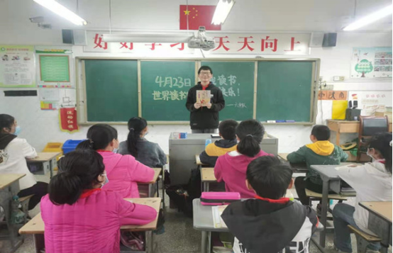 04.21王庄小学:书香满校园 悦读伴成长(1)113.png
