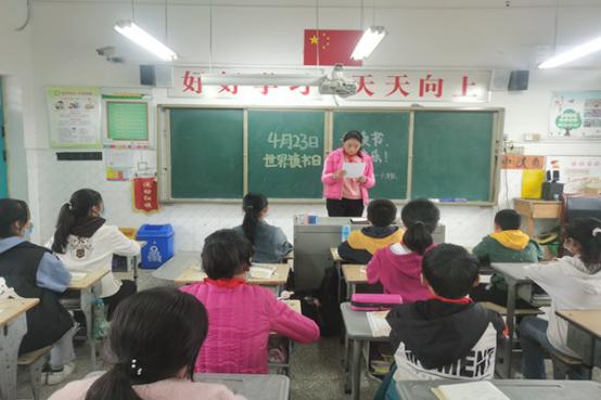 04.21王庄小学:书香满校园 悦读伴成长(1)364.png