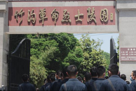访竹沟革命圣地,会先辈优良传统605.png
