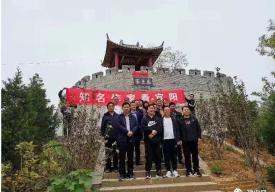 洛阳市宜阳县张坞镇元过小学(1)2122.png