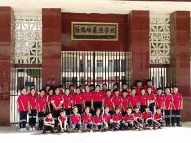宜阳县张坞镇元过小学宋海洋257.png