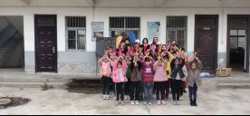 宜阳县张坞镇元过小学宋海洋725.png