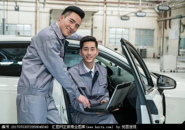 四川城市交通学院学习汽车维修的就业前景如何?