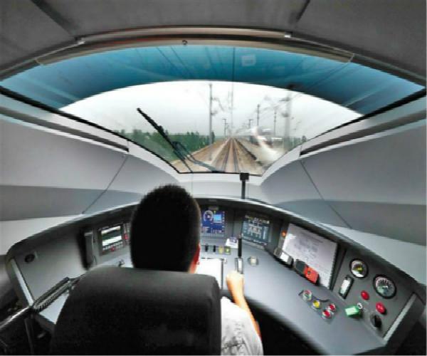 成都铁路专科学校动车高铁维修和驾驶专业详解