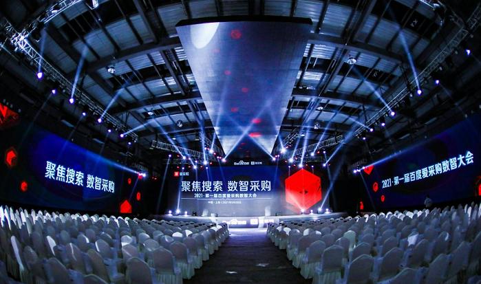 米乐体育官网app下载网络公司
