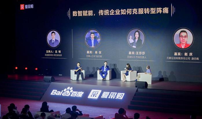 米乐体育官网app下载网络推广