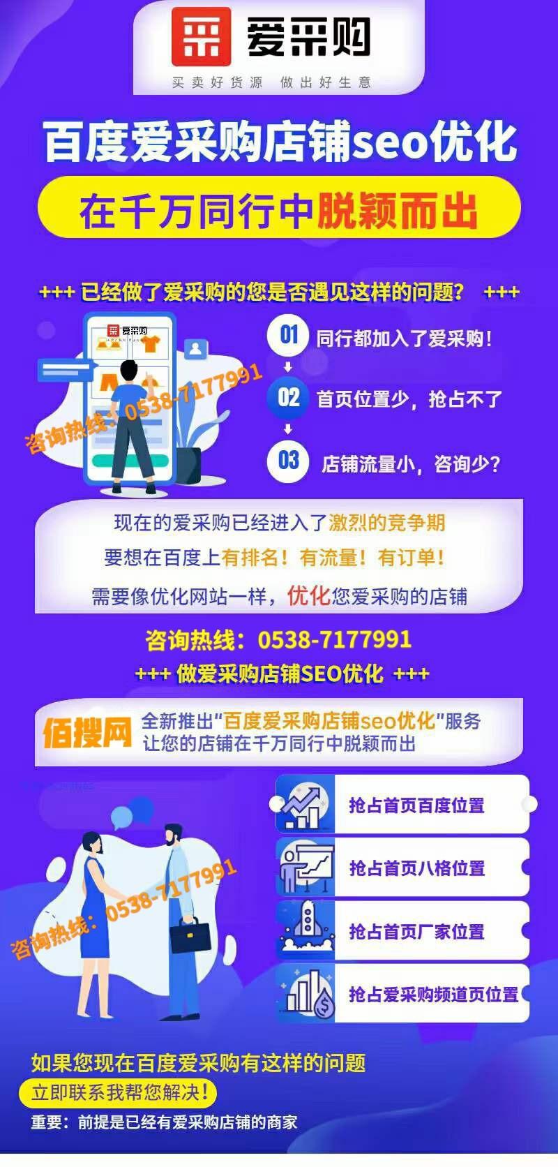 米乐体育官网app下载网络推广电话