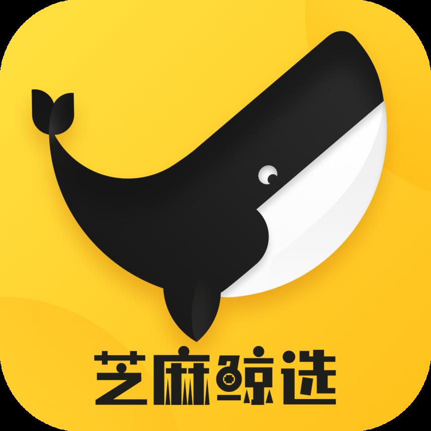 芝麻鲸选桌面logo.png