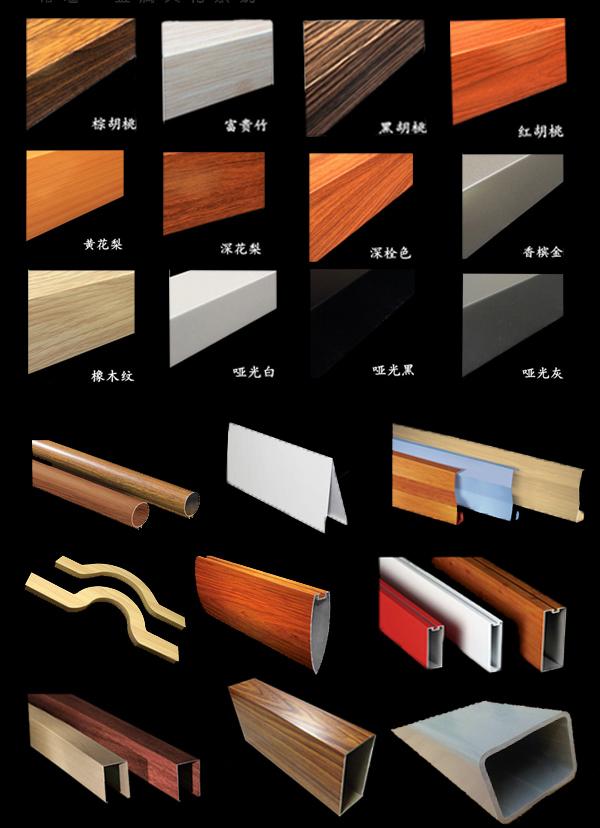 铝方通产品