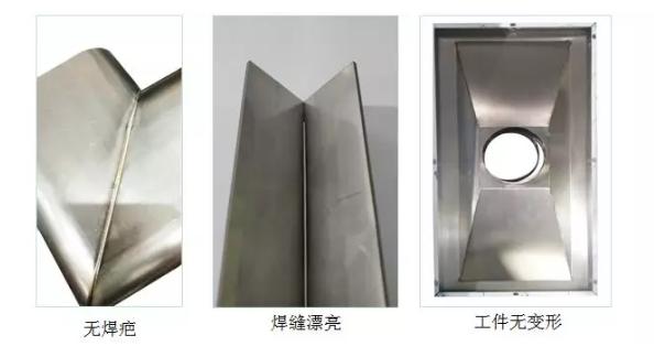 手持激光焊接机焊接产品