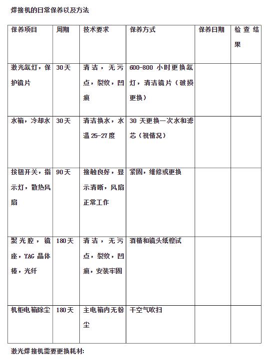 QQ浏览器截图20210303195420.png