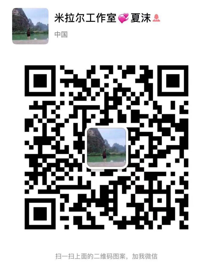 微信图片_20190920183616.jpg