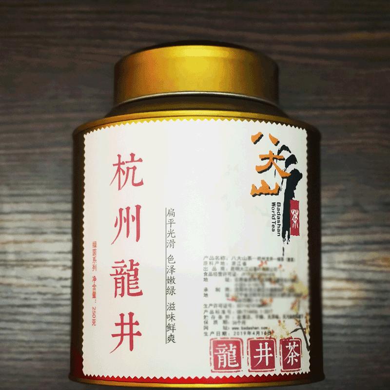 杭州龙井.png