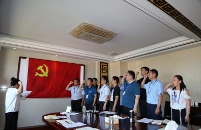 """財投公司""""慶七一""""召開全體黨員會議"""
